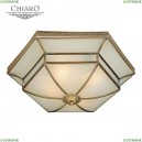 397010204 Потолочный светильник Chiaro (Чиаро), Маркиз