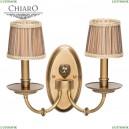 491021602 Бра Chiaro (Чиаро), Габриэль