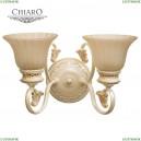 621020402 Бра Chiaro (Чиаро), Лоренцо