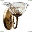 411021001 Бра Chiaro (Чиаро), Паула