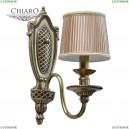 411021101 Бра Chiaro (Чиаро), Паула