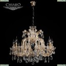 405010810 Подвесная люстра Chiaro (Чиаро), Одетта