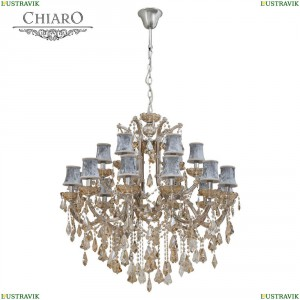 475010318 Подвесная люстра Chiaro (Чиаро), Ивелина
