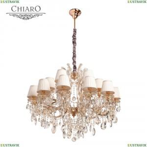 479010718 Подвесная люстра Chiaro (Чиаро), Даниэль