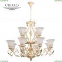 254019312 Подвесная люстра Chiaro (Чиаро), Версаче