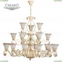 254019421 Подвесная люстра Chiaro (Чиаро), Версаче