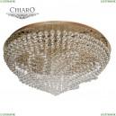 464015616 Потолочная люстра Chiaro (Чиаро), Бриз