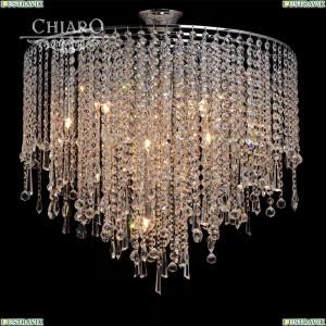 464016210 Потолочная люстра Chiaro (Чиаро), Бриз