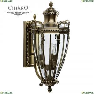 802020903 Уличный настенный светильник Chiaro (Чиаро), Мидос