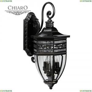 801020603 Уличный настенный светильник Chiaro (Чиаро), Корсо