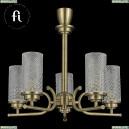 Atlanta M132.5.50.DP.P5-Clear Люстра потолочная American Fashion Light (Американ Фэшин Лайт), Atlanta