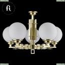 New-York M104.5.50.Gd.P1-M Люстра потолочная American Fashion Light (Американ Фэшин Лайт), New-York