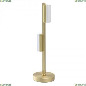 704035602 Настольная лампа De Markt (Демаркт), Этингер 11