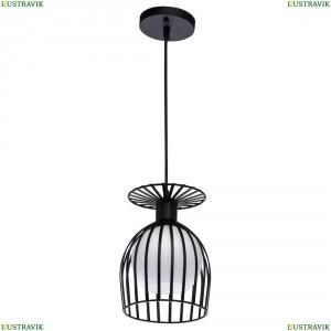 354018401 Подвесной светильник De Markt (Демаркт), Лоск