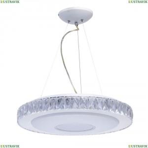 687010601 Подвесной светодиодный светильник De Markt (Демаркт), Фризанте
