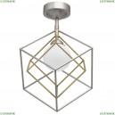 726010301 Подвесной светодиодный светильник De Markt (Демаркт), Призма 1