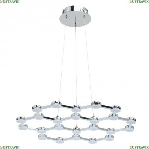 631014201 Подвесной светодиодный светильник De Markt (Демаркт), Ракурс 8