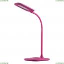631036701 Светодиодная настольная лампа De Markt (Демаркт), Ракурс