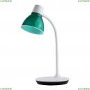 631036101 Светодиодная настольная лампа De Markt (Демаркт), Ракурс