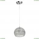 111011701 Подвесной светильник De Markt (Демаркт), Бриз