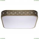 674015001 Настенно-потолочный светодиодный светильник De Markt (Демаркт), Ривз