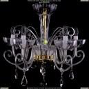 1333/5/240/G Хрустальная подвесная люстра Bohemia Ivele Crystal (Богемия)