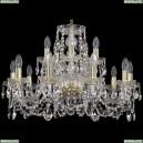 1402/10+5/240/G Хрустальная подвесная люстра Bohemia Ivele Crystal