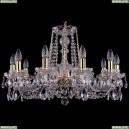 1402/10/240/G Хрустальная подвесная люстра Bohemia Ivele Crystal