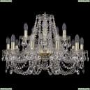 1406/10+5/240/G Хрустальная подвесная люстра Bohemia Ivele Crystal (Богемия)