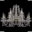 1406/8+4/240 Хрустальная подвесная люстра Bohemia Ivele Crystal (Богемия)