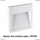 358191 Плафон Novotech (Новотех), Muro