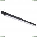 358168 Трековый светодиодный светильник Novotech (Новотех), Iter