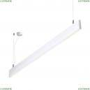 358161 Подвесной светодиодный светильник Novotech (Новотех), Iter