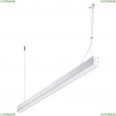 358159 Подвесной светодиодный светильник Novotech (Новотех), Iter