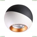 358156 Потолочный светодиодный светильник Novotech (Новотех), Ball