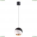 358155 Подвесной светодиодный светильник Novotech (Новотех), Ball