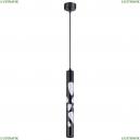 358132 Подвесной светодиодный светильник Novotech (Новотех), Arte