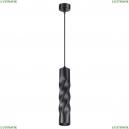 358125 Подвесной светодиодный светильник Novotech (Новотех), Arte