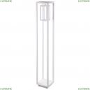 358121 Уличный светодиодный светильник Novotech (Новотех), Ivory Led
