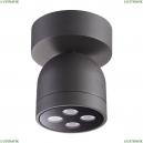 358118 Уличный светодиодный светильник Novotech (Новотех), Galeati