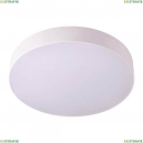 358109 Потолочный светодиодный светильник Novotech (Новотех), Ornate