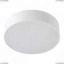 358107 Потолочный светодиодный светильник Novotech (Новотех), Ornate