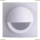 358095 Уличный светодиодный светильник Novotech (Новотех), Scala