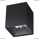 357960 Потолочный светодиодный светильник Novotech (Новотех), Recte