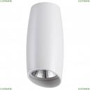 358364 Накладной светодиодный светильник Over NT20 094 Novotech (Новотех), Mango