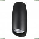 358363 Накладной светодиодный светильник Over NT20 094 Novotech (Новотех), Mango