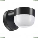 358451 Уличный настенный светодиодный светильник Novotech (Новотех), Opal