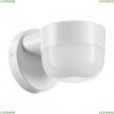 358450 Уличный настенный светодиодный светильник Novotech (Новотех), Opal