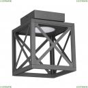 358449 Уличный потолочный светодиодный светильник Novotech (Новотех), Dantela
