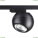 358352 Однофазный LED светильник 12W 4000К для трека Novotech (Новотех), Ball